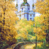№63 Вид на Андреевскую церковь 38-3082-НВ (2011-06) оригинал