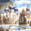 №77 Троице-Сергеева Лавра 42-4118-НТ (2011-09) оригинал