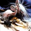 №122 Навсегда 41-3960-НН (2012-08) оригинал