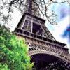 №173 Париж 41-2806-НП (2013-08) оригинал