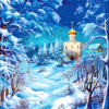 №180 Рождественская ночь 48-3315-НР (2013-10) оригинал
