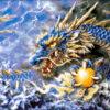 №199 Голубой дракон 36-2688-НГ (2014-03) оригинал