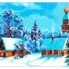 №238 Зимняя сказка триптих 44-3737-НЗТ (2014-12) оригинал