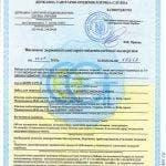 a6f39c99751e63e7044dfc8b82fc–materialy-dlya-tvorchestva-nabor-dlya-vyshivaniya-biserom-oke
