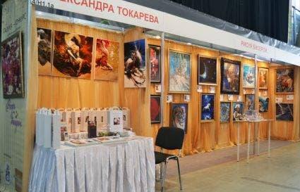 "XVIII Международная выставка — продажа  ""Формула Рукоделия"""