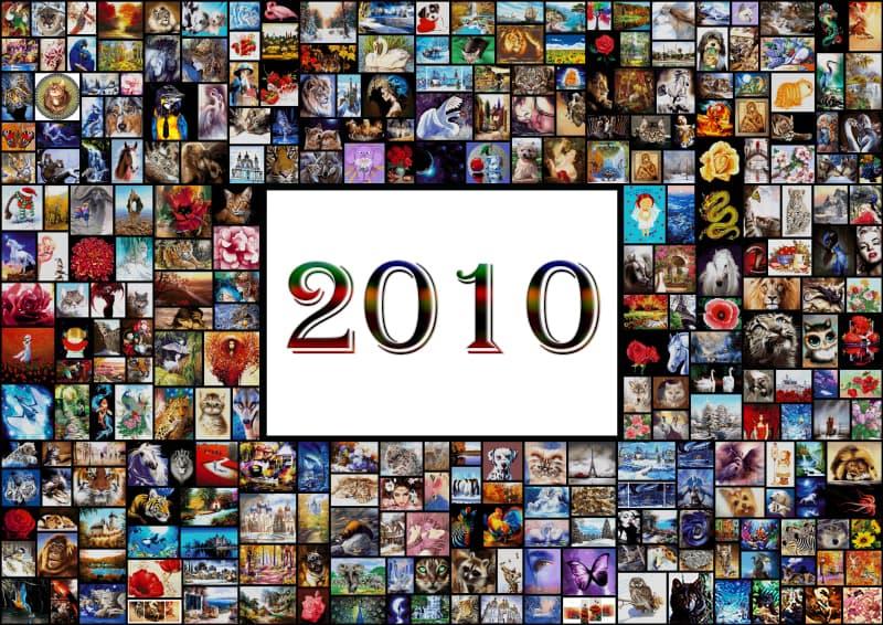 История бренда. 2010 год.