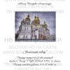 №18 Успенский собор 34-3845-УБ (2010-06) титул схема