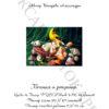 №375 Птица и ракушки 48-3550-НП (2020-02) титул