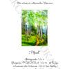 №387 Тропинка 43-2898-НТ (2020-06) титул нем