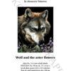 №407 Волк в астрах 37-2668-НВ (2021-01) титул анг