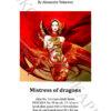 №409 Повелительница драконов 47-6724-НП (2021-01) титул анг
